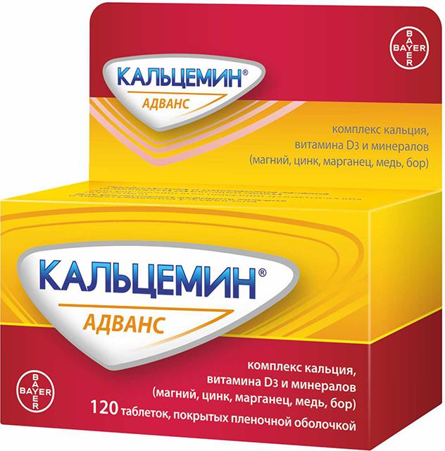 КАЛЬЦЕМИН АДВАНС таблетки 120 шт.