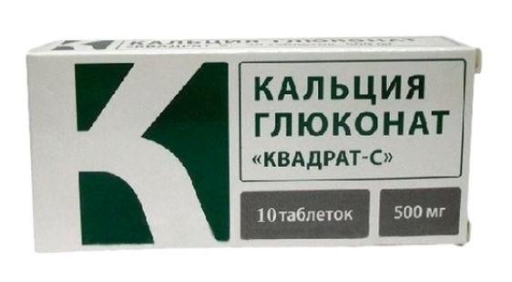 КАЛЬЦИЯ ГЛЮКОНАТ таблетки 500 мг 10 шт.