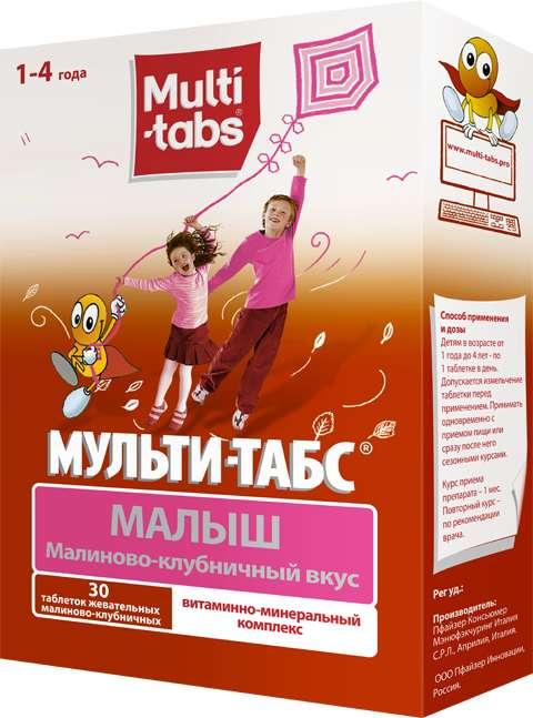 Мульти-табс малыш 30 шт. таблетки жевательные малина-клубника, фото №1