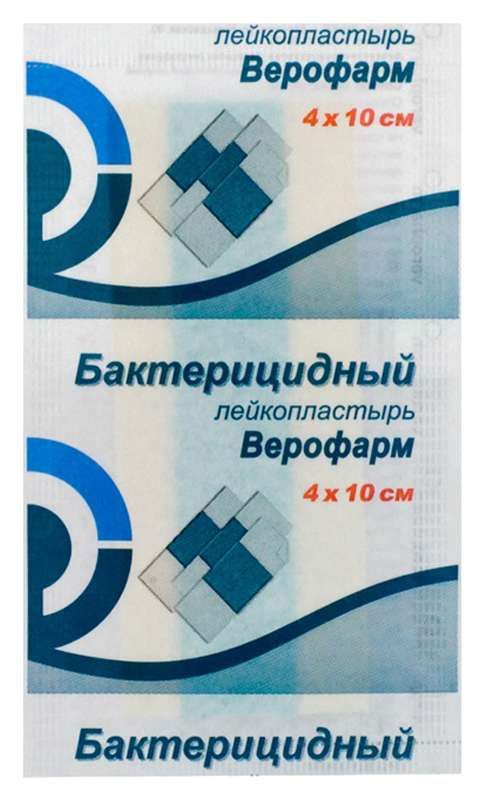 Пластырь верофарм бактерицидный 4х10см, фото №1