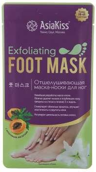 Азия кисс маска-носочки для ног отшелушивающая размер 38-45 1 шт., фото №1
