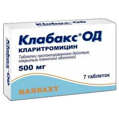 КЛАБАКС ОД таблетки 500 мг 7 шт.