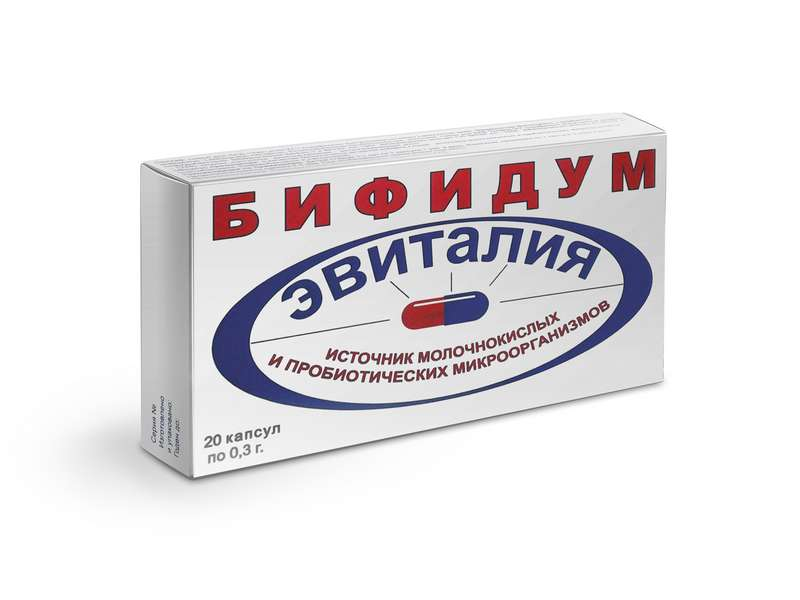 ЭВИТАЛИЯ БИФИДУМ капсулы 0,3г 20 шт.