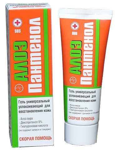 Алоэпантенол гель универсальный успокаивающий для восстановления кожи 75мл, фото №1