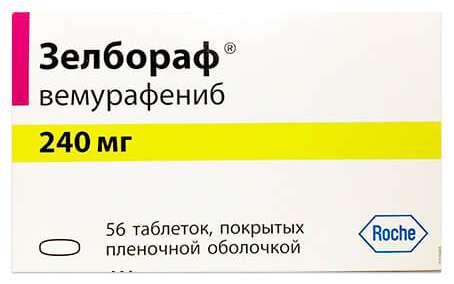 ЗЕЛБОРАФ 240мг 56 шт. таблетки покрытые пленочной оболочкой