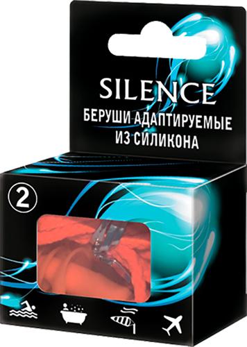Беруши silence адаптируемые из силикона №2, фото №1