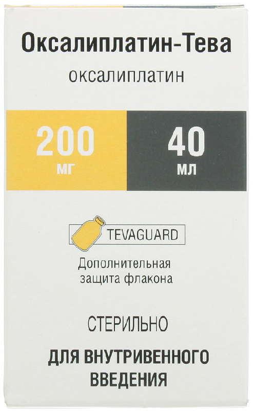 ОКСАЛИПЛАТИН-ТЕВА 5мг/мл 40мл 1 шт. концентрат для приготовления раствора для инфузий Фармахеми