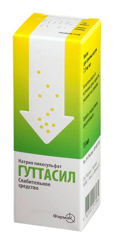 Гуттасил 0,75% 15мл капли для приема внутрь, фото №1