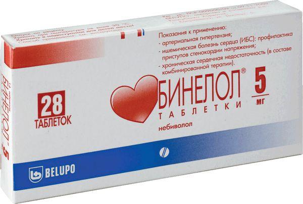БИНЕЛОЛ таблетки 5 мг 28 шт.