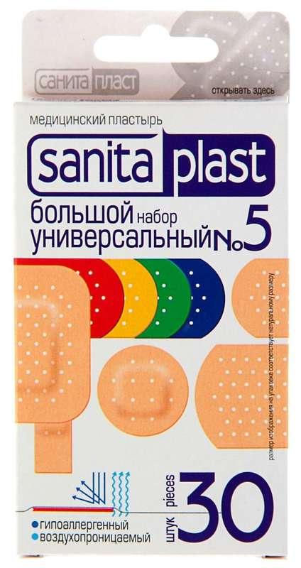 Санитапласт n5 набор универсальный большой 30 шт., фото №1