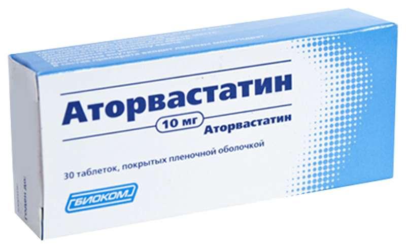 АТОРВАСТАТИН таблетки 10 мг 30 шт..