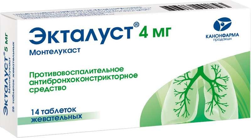 ЭКТАЛУСТ таблетки жевательные 5 мг 14 шт.