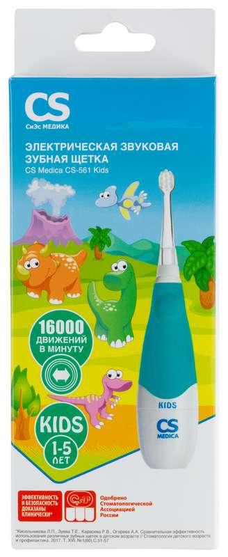Сиэс медика зубная щетка электрическая звуковая sonicpulsar cs-561 kids голубая, фото №1