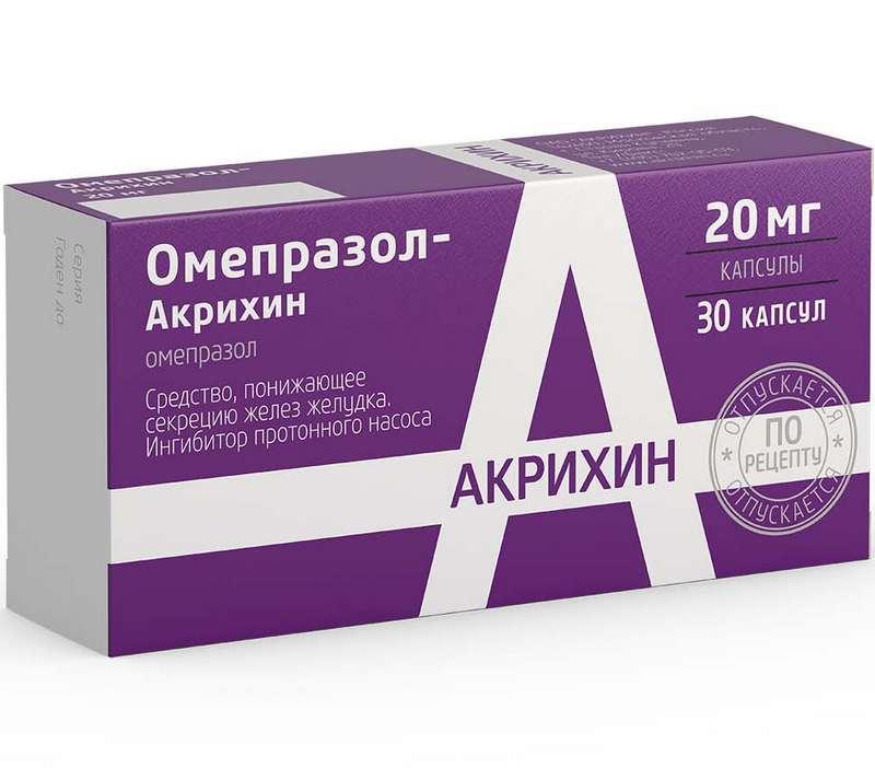 ОМЕПРАЗОЛ-АКРИХИН капсулы кишечнорастворимые 20 мг 30 шт.