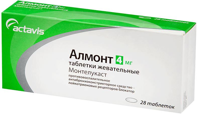 АЛМОНТ таблетки 4 мг 28 шт.