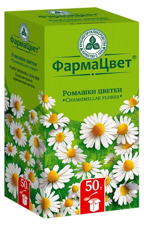 Ромашки цветки 50г, фото №1