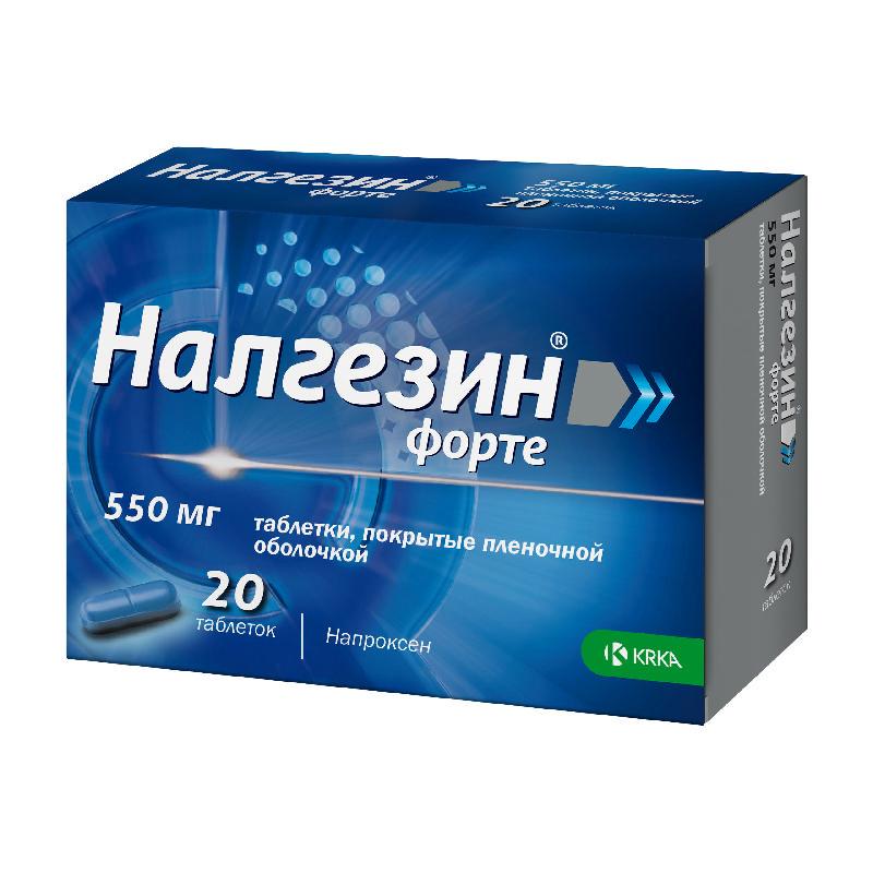 НАЛГЕЗИН ФОРТЕ таблетки 550 мг 20 шт.