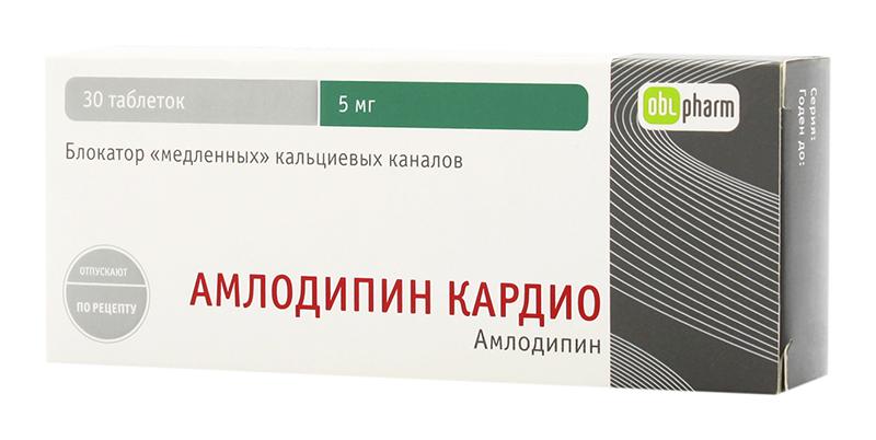 АМЛОДИПИН КАРДИО таблетки 5 мг 30 шт.
