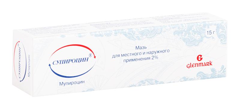 СУПИРОЦИН-Б 2% 15г мазь