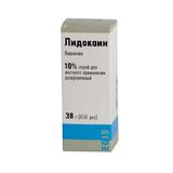 Лидокаин 10% 50мл 38г спрей д/местного применения дозированный
