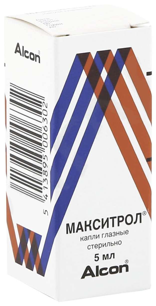 МАКСИТРОЛ 5мл капли глазные