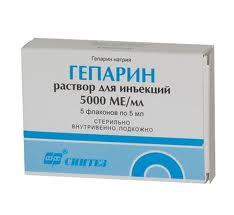 Гепарин 5000ед/мл 5мл 5 шт. раствор для инъекций, фото №1