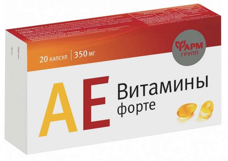 АЕВИТАМИНЫ-ФОРТЕ капсулы 20 шт.