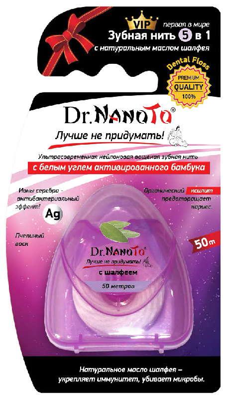 Доктор наното зубная нить с шалфеем 5в1 50м, фото №1