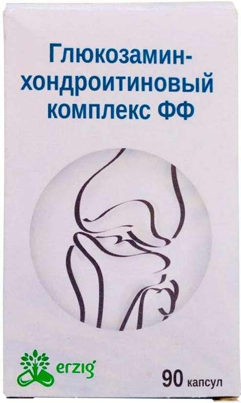 ГЛЮКОЗАМИН-ХОНДРОИТИНОВЫЙ КОМПЛЕКС ФФ капсулы 90 шт.