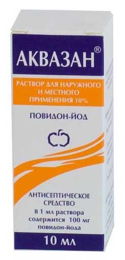 АКВАЗАН 10% 10мл раствор для местного и наружного применения
