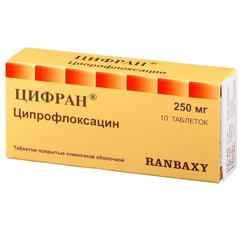 ЦИФРАН таблетки 250 мг 10 шт.