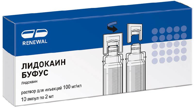 ЛИДОКАИН БУФУС раствор для инъекций 100 мг/мл 10 шт.