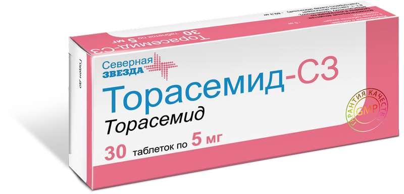 ТОРАСЕМИД-СЗ таблетки 5 мг 30 шт.