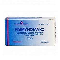 ИММУНОМАКС 200ЕД N3 лиофилизат д/приготовления р-ра для в/м введения