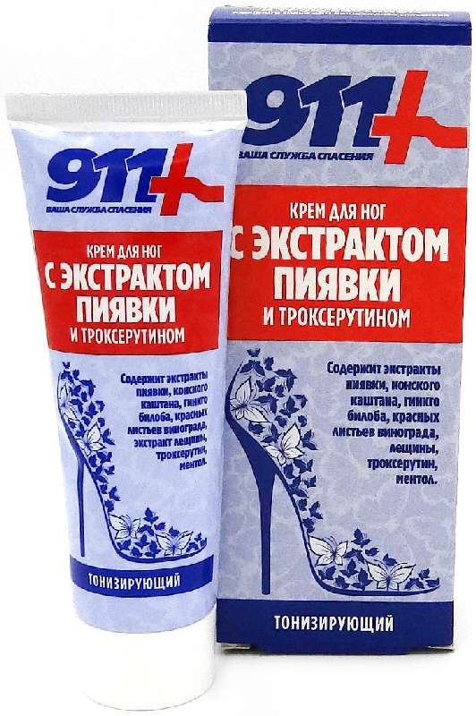 911 крем для ног тонизирующий экстракт пиявки/троксерутин 85мл, фото №1
