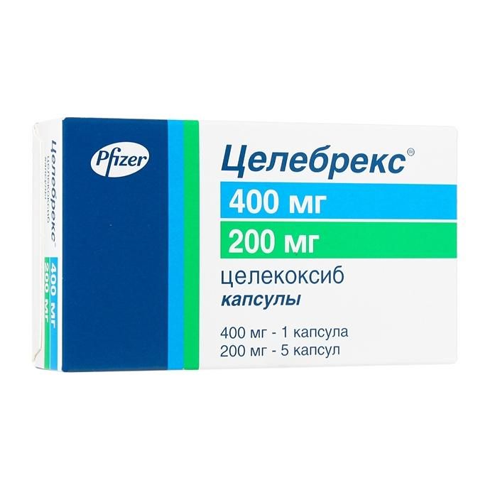 ЦЕЛЕБРЕКС капсулы 400 мг 5 шт.