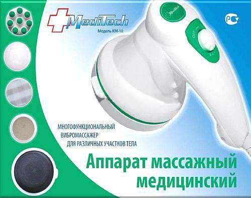 Аппарат массажный медицинский км-10, фото №1