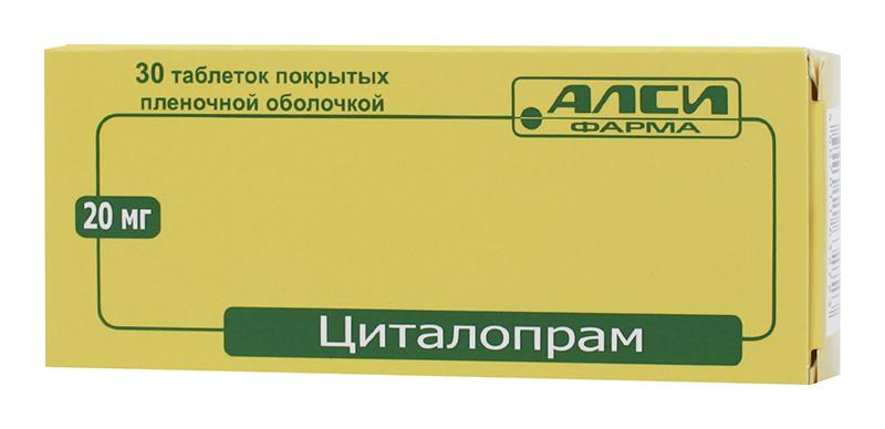 ЦИТАЛОПРАМ таблетки 20 мг 30 шт.