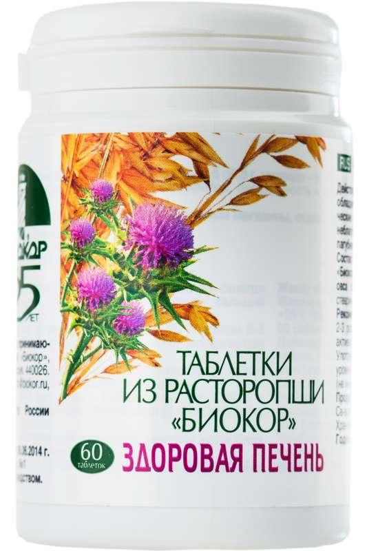 Расторопша таблетки 60 шт., фото №1
