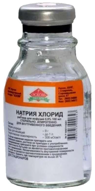 Натрия хлорид 0,9% 100мл раствор для инфузий, фото №1