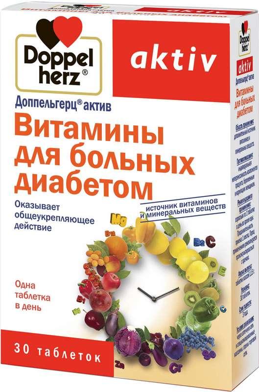 Доппельгерц актив витамины для больных диабетом таблетки 30 шт., фото №1