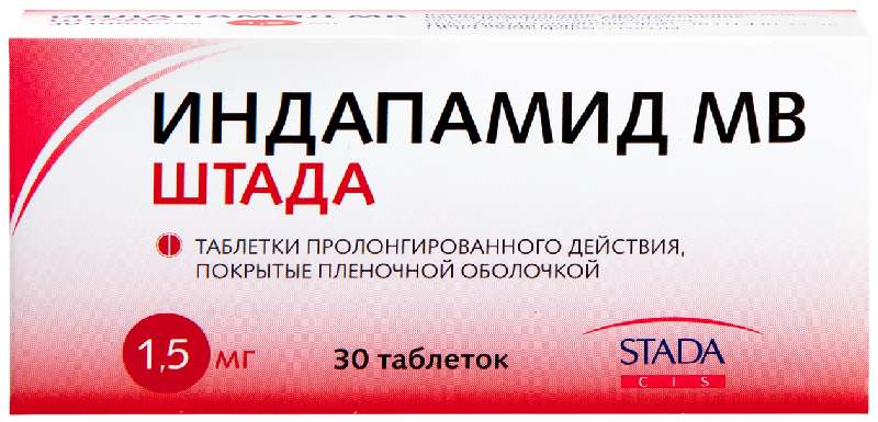 ИНДАПАМИД МВ ШТАДА таблетки 1.5 мг 30 шт.