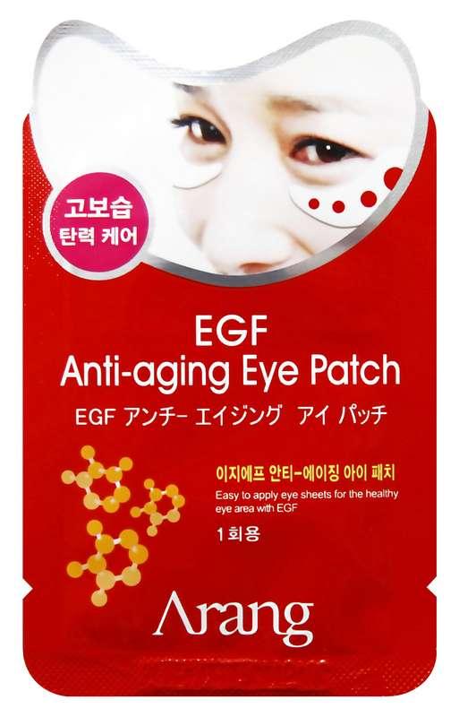 Аранг маска-патч под глаза антивозрастная с фактором egf 2 шт., фото №1