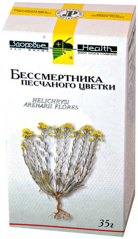 Бессмертник цветки 35г здоровье, фото №1