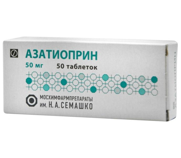 АЗАТИОПРИН таблетки 50 мг 5 шт.
