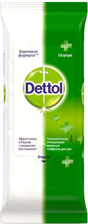 Деттол салфетки влажные антибактериальные нежность 10 шт., фото №1