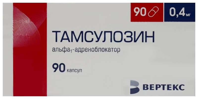 ТАМСУЛОЗИН капсулы с пролонгированным высвобождением 0.4 мг 90 шт.