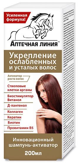 Аптечная линия шампунь-активатор для ослабленных волос укрепляющий 200мл, фото №1