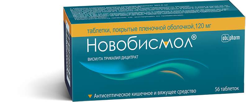 НОВОБИСМОЛ таблетки 120 мг 56 шт.