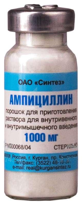 Ампициллин 1000мг 50 шт. порошок для приготовления раствора для внутривенного и внутримышечного введения, фото №1
